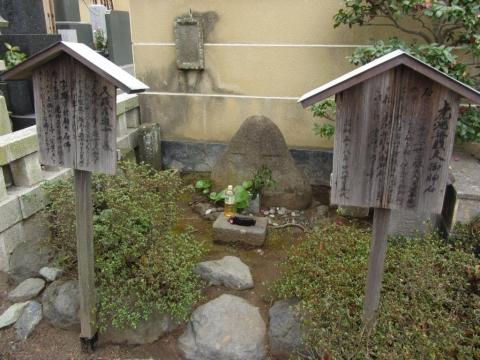 大磯宿遊女の墓