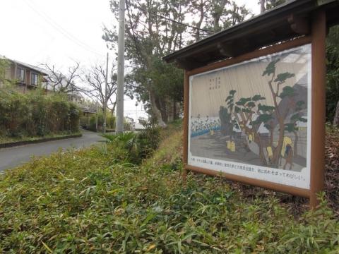 「東海道五十三次之内大磯 虎ヶ雨」案内板