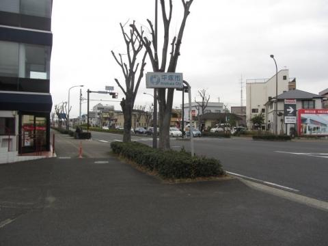 大磯町・平塚市境