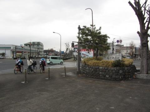 東海道平塚宿碑