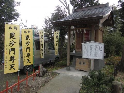 春日神社毘沙門堂