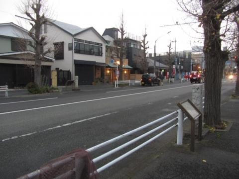 平塚宿東組問屋場跡と高札場跡