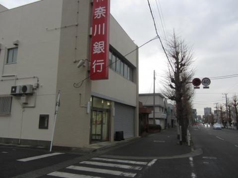 加藤七郎兵衛本陣跡