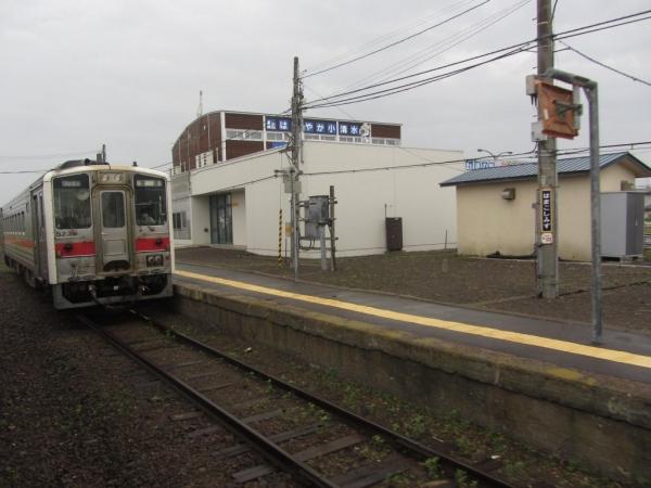 浜小清水駅