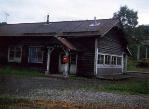 伊納駅旧駅舎