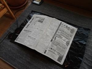 200416新聞紙で覆う