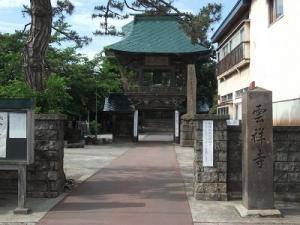 200618雲祥寺
