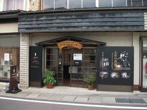 200618太宰治疎開の家