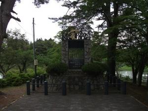 200618文学碑