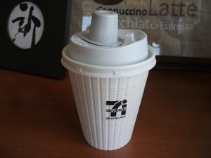 200622コーヒー