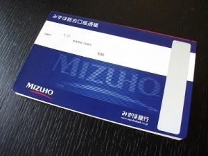200826通帳