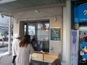 210303カフェ・ウミネコ