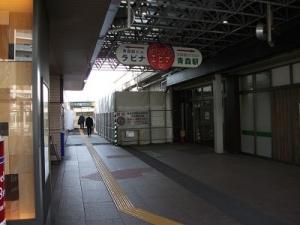 駅舎 新 青森 駅 青森駅新駅舎、3月27日供用開始