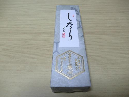 20201026_144030_Canon_Canon PowerShot SX620 HS