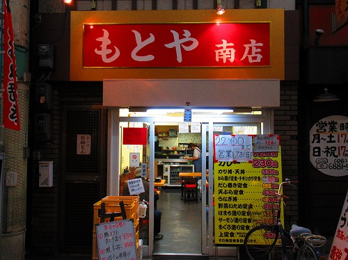 20201128_Kyobashi_02.jpg