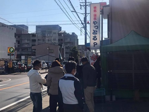 20201223_Sashimi_02.jpg