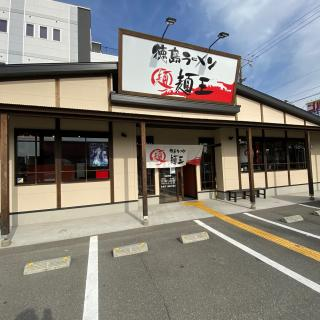 【徳島ラーメン 麺王 姫路店】姫路市飾磨区 [4.0]