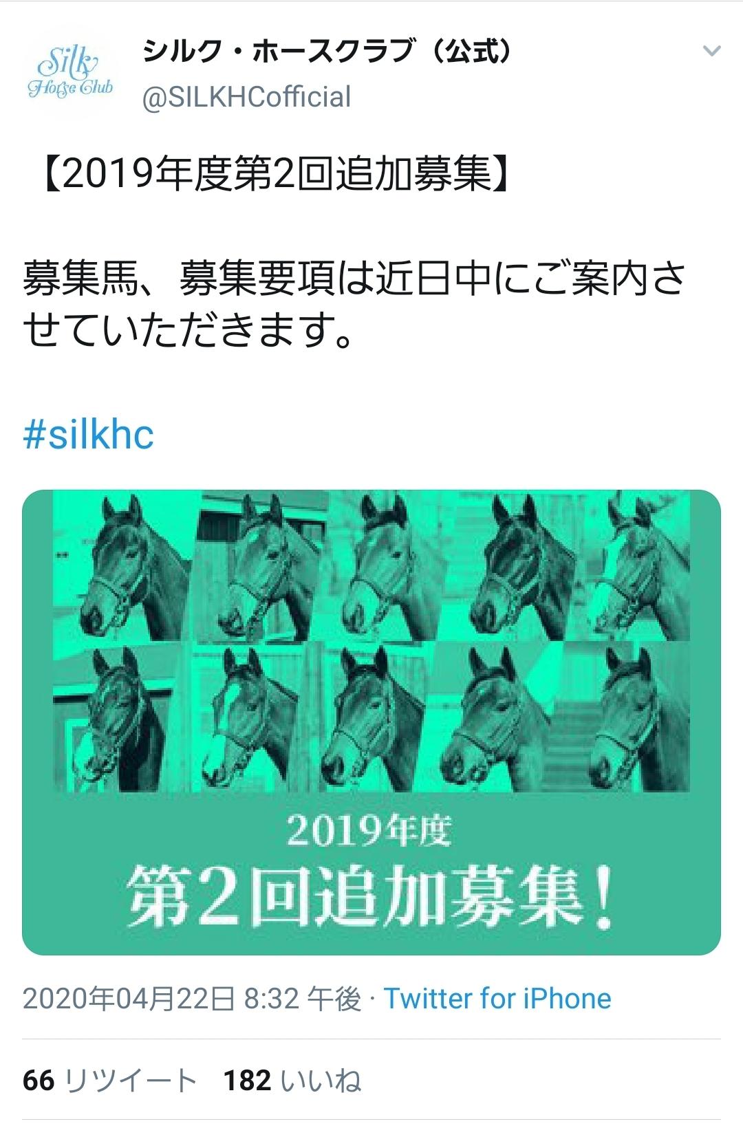 Screenshot_20200422-213302_Twitter.jpg