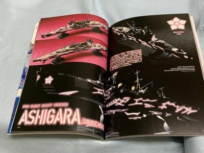 AHASHI-8.jpg
