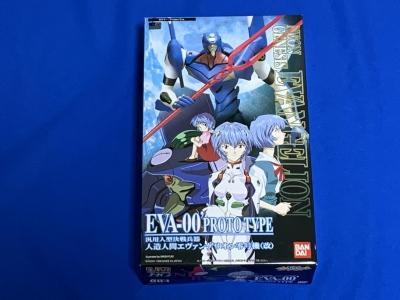 EVA00-1.jpg