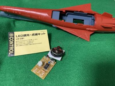 USY-10.jpg