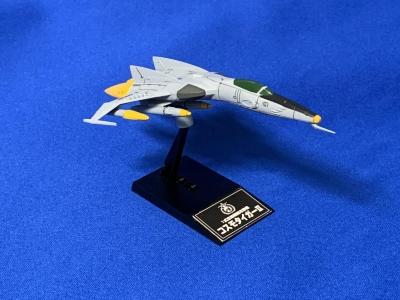 USY-27.jpg