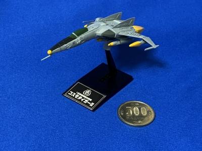 USY-30.jpg