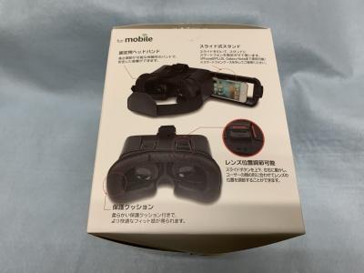VR-6.jpeg