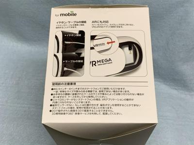 VR-7.jpg