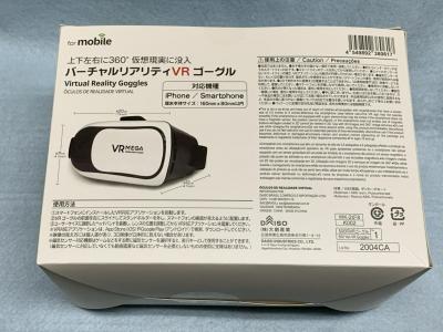 VR-8.jpg