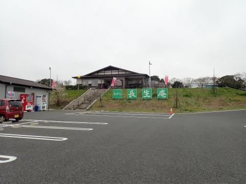 200331ながら長生庵01