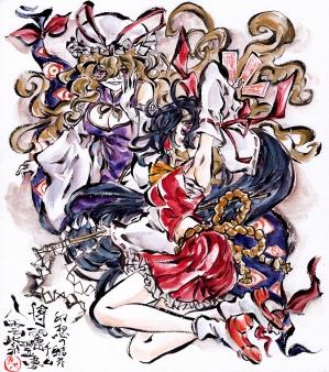 墨彩画 紫霊夢001 きたこ復刻 1200px