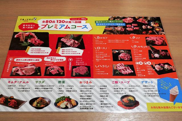 201103-tajiri-006-S.jpg