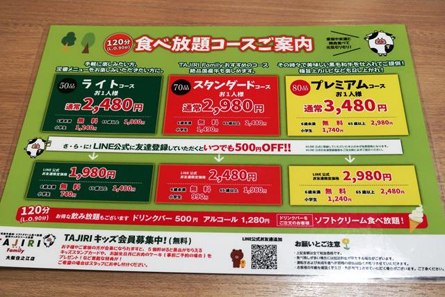 201103-tajiri-024-S.jpg