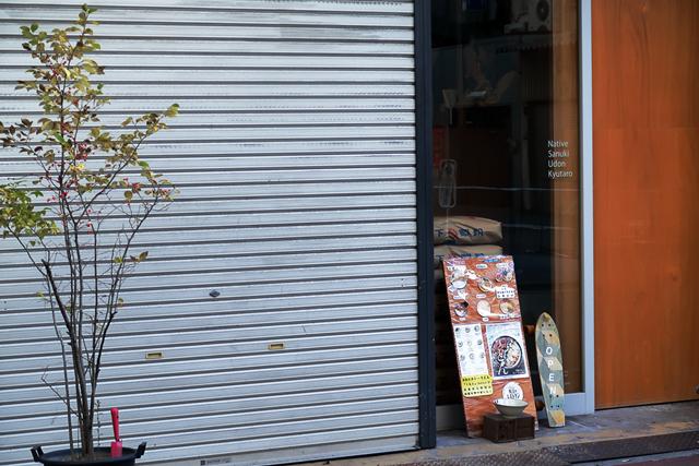 201111-UdonKyutaro-002-S.jpg