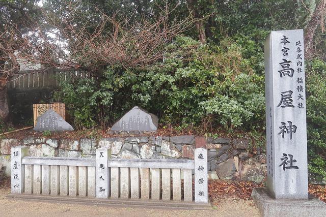 200216-高屋神社-002-S