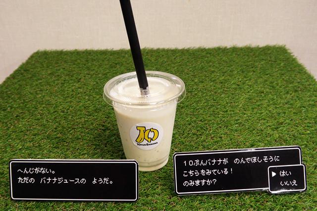 200216-大庄屋-009-S