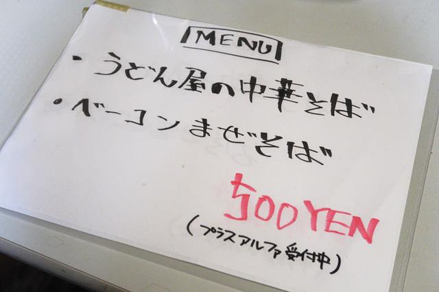 200216-夜よしやin七福別邸-020-S