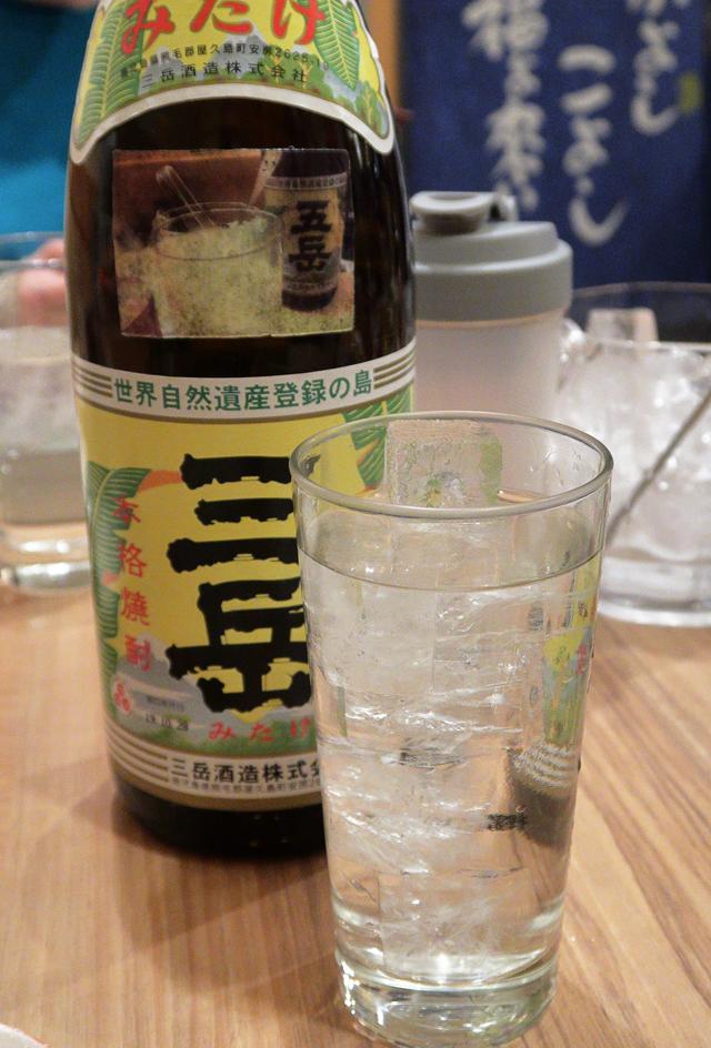200218-とり井-011-S