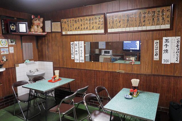 200225-丸福食堂-007-S
