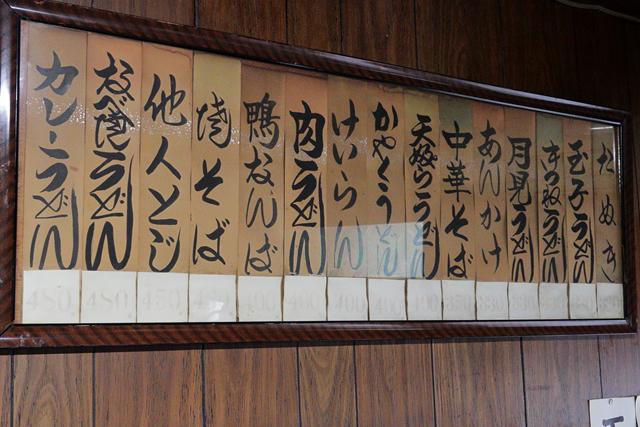 200225-丸福食堂-008-S