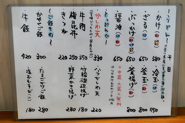 200227-上を向いて-005-S