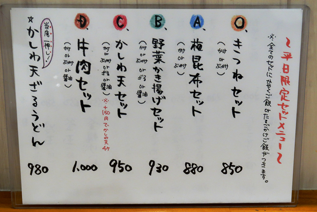 200227-上を向いて-006-S
