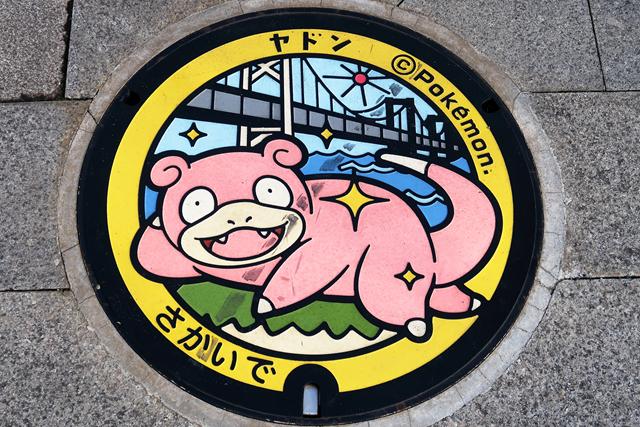 200301-純手打うどんよしや-0099-S