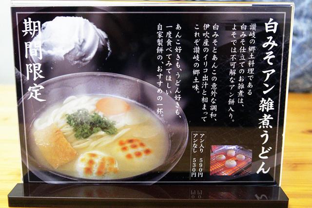 200301-本場かなくま餅福田-007-S