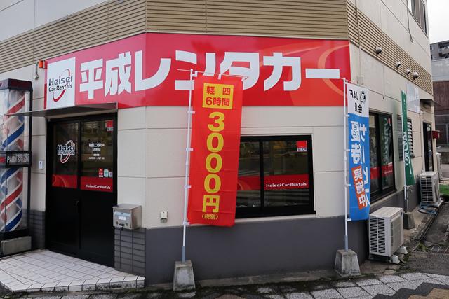 200302-純手打うどんよしや-003-S