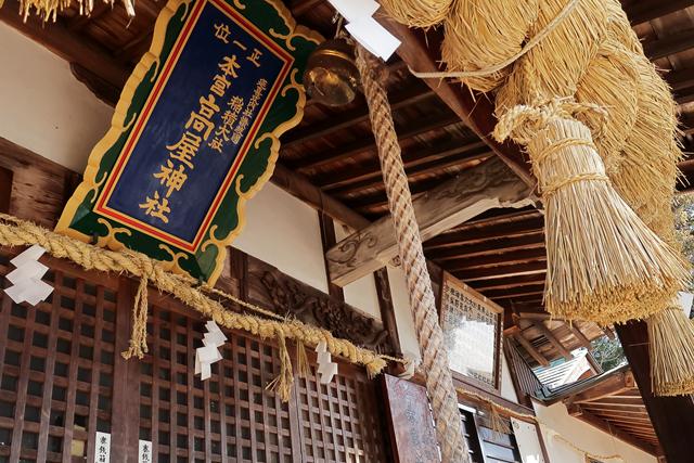 200302-高屋神社-012-S
