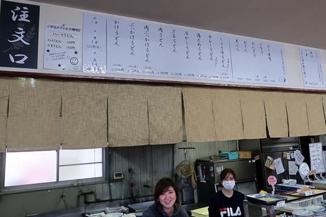 200302-さぬきうどんむぎ-003-S