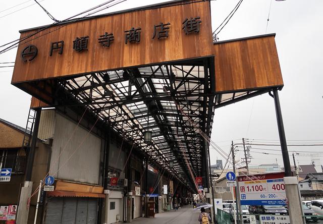 200304-円頓寺商店街-001-S