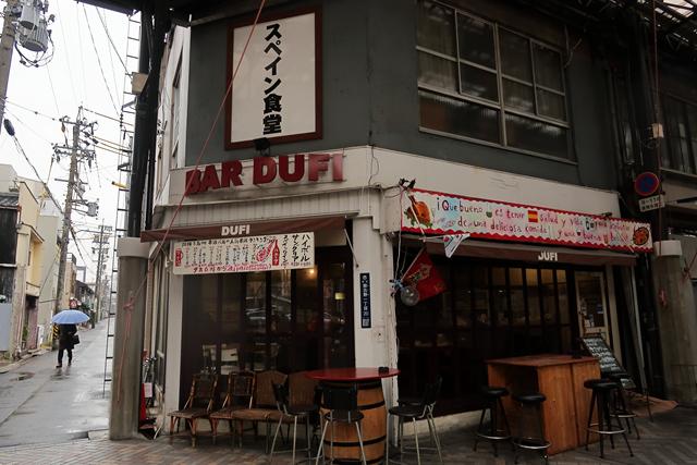 200304-円頓寺商店街-004-S